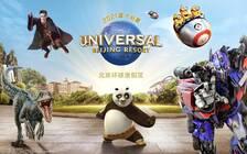 北京环球度假区公布七大主题景区 功夫熊猫变形金刚全球首秀