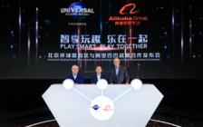 北京环球度假区与阿里巴巴战略合作 用科技重新定义度假和娱乐体验