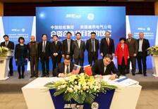 【大事件】超威集团与美国通用电气举行合资合作项目签约仪式