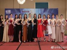 2019华姐美丽夏令营完美收官 全球15强出炉