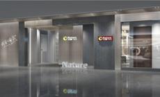 为设计赋能丨大自然木门SI全新升级,展厅惊艳亮相!