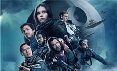 2017年第1周:《星球大战外传:侠盗一号》
