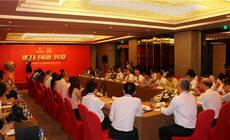 央视助阵品牌升级,宏宇陶瓷产品决策委员会正式成立