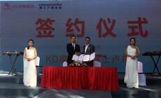 女子十二乐坊助阵 KD第二届全民定制节在京举办