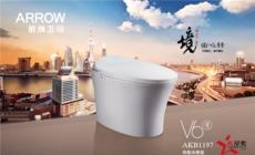 箭牌卫浴再揽殊荣|V6境斩获2017中国威廉希尔官网红星奖!
