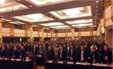 中国建筑装饰装修材料协会四届三次会员代表大会在京召开