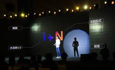 """费罗娜2.0品牌发布会暨十周年晚宴盛大举行 新十年""""砖""""筑非凡"""