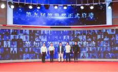 筑巢十年,讲述中国人的好生活