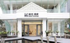 生活的艺术 艺术的生活——美克美家广州大都汇店盛装启幕