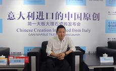 简一邱文胜:国际化合作模式是必然趋势