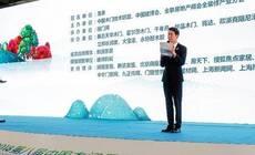 焕新,家的守护者——第八届中国木门品牌大会召开