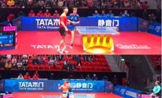 世乒赛中国队3:0连胜5局 足够努力才能毫不费力