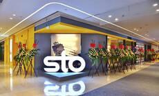 拥有180年历史的德国Sto涂料正式进驻广州