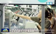 """九牧成为""""晋江经验""""代表,《新闻联播》点赞!"""