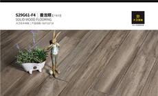 大卫地板:《仿古木质地板》行业标准起草者丨标准起草之(6)
