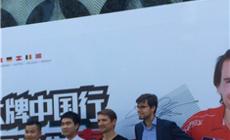 两地同乐,祝贺必美地板世界冠军签售惠重庆&北京站圆满落幕!