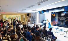 席梦思华南首家ELITE店开业 打造南中国高端精致睡眠方式