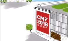 惊艳来袭!巴斯夫、三环、老虎涂料等将亮相 2018第二届CMF展