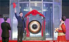 他借了600元,增值1亿倍,中国家居零售A+H第一股横空出世