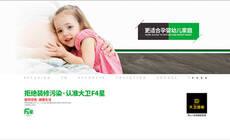 """大卫地板丨感恩20周年超级峰惠""""年底冲量,疯狂让利"""""""