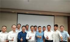2018年乐华集团牵手红星美凯龙 升级高端家居行业生态