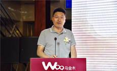 圣象WOO乌金木新品北京发布 活色生香尽显高端品质生活
