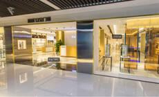 顶固品牌新展厅启用,至美开启品牌多元化发展