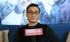 梁家辉:替香港新生代演员感到可惜