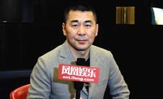陈建斌:《勺子》里王学兵演的太好了!