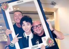 欢迎来到由王俊凯主持的Dolce&Gabbana 2018春节联欢晚会