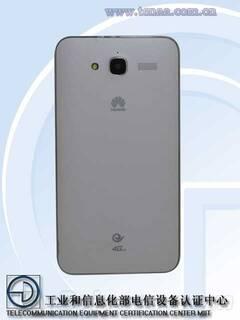 华为6寸巨屏手机曝光 电信定制双4G