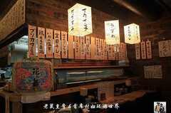 日本 网友/网友晒吃货攻略:日本几十元就能吃到如此鱼生来源:加拿大华人网...