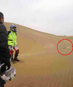 女尸 沙漠 新疆/下图 浏览大图