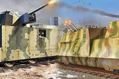 军武次位面:装甲列车哪家强?
