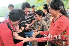 云南:7年失踪11人的一条江