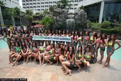 菲律宾地球小姐选拔赛发布会