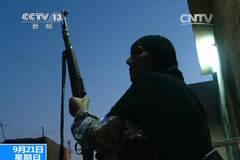 打击ISIS:扛枪保家园的老太太