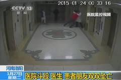 医生和患者朋友打斗 双双坠亡电梯井