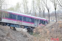 北京地铁出轨了