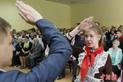 俄罗斯少先队的入队仪式