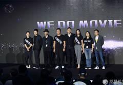 """陈坤杨坤入股和和影业 联手姜文打造""""和动力""""片单"""