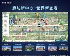 新空港孔雀城天玺周边配套5