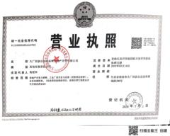 潮白河孔雀城·潤澤學府項目證照3