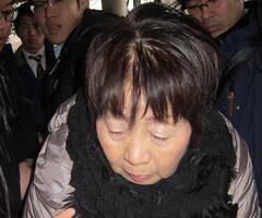 """日本67岁""""黑寡妇""""被疑毒杀7任伴侣"""