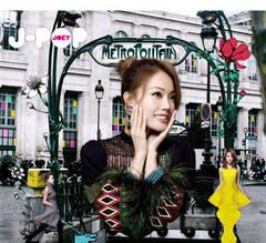 容祖儿新专辑《J-POP》生日上线 童趣风格超可爱