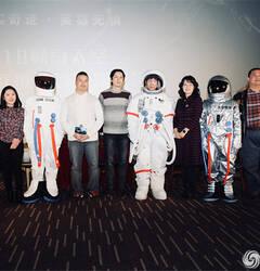 《太空救援》在京首映 太空巨制重写科幻电影新秩序