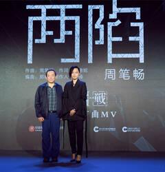 周笔畅加盟《寒战2》再过戏瘾 推广曲《两陷》首曝光