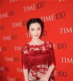 范冰冰出席TIME100晚宴 系唯一入选亚洲女演员