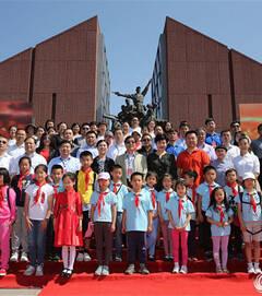 中国儿艺会走进沂蒙山 与老区孩子同庆儿童节