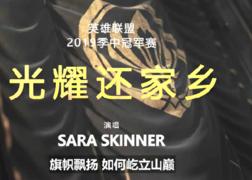 《英雄联盟》2019MSI季中冠军赛主题曲发布
